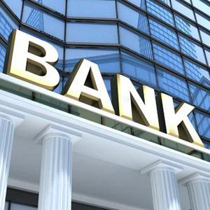 Банки Сузуна