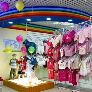 Детские магазины Сузуна