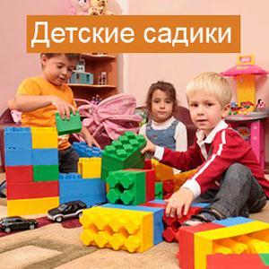 Детские сады Сузуна
