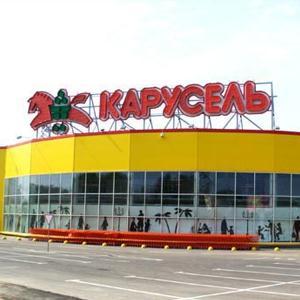 Гипермаркеты Сузуна