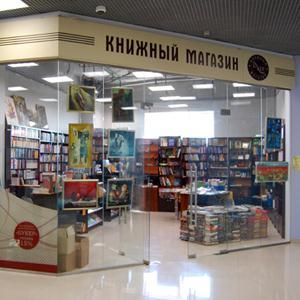 Книжные магазины Сузуна