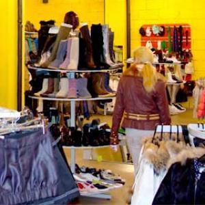 Магазины одежды и обуви Сузуна