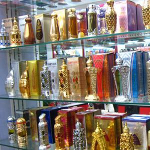 Парфюмерные магазины Сузуна