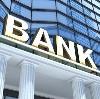 Банки в Сузуне