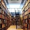 Библиотеки в Сузуне