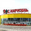 Гипермаркеты в Сузуне