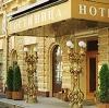 Гостиницы в Сузуне