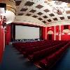 Кинотеатры в Сузуне