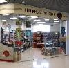Книжные магазины в Сузуне