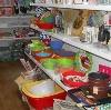 Магазины хозтоваров в Сузуне