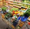 Магазины продуктов в Сузуне