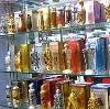 Парфюмерные магазины в Сузуне