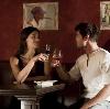 Рестораны, кафе, бары в Сузуне