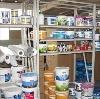 Строительные магазины в Сузуне