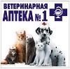 Ветеринарные аптеки в Сузуне
