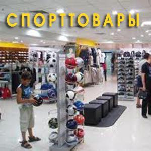 Спортивные магазины Сузуна