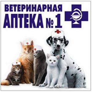 Ветеринарные аптеки Сузуна