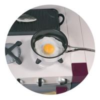 Форсаж - иконка «кухня» в Сузуне